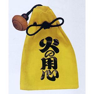 巾着 袋 バッグ ポーチ きんちゃく 祭り 巾着袋 火の用心 大人用|kameya