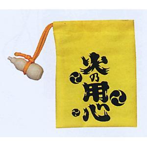巾着 袋 バッグ ポーチ きんちゃく 祭り 巾着袋 火の用心 子供用|kameya