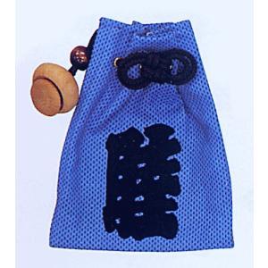 巾着 袋 バッグ ポーチ きんちゃく 祭り 巾着袋 刺子 ファスナー 青 「睦」|kameya