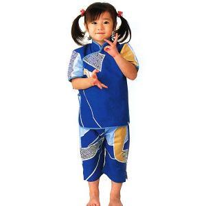 祭り シャツ パンツ 2点セット 子供用 スーツ よさこい ブルー 束ね熨斗 踊り 祭り用品|kameya