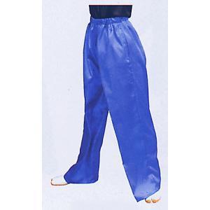 サテンワイドパンツ(ブルー) まつり用ズボン よさこい衣裳 舞台 ステージ 踊り用ゆったりパンツ 祭りボトムス 祭り用品 祭り衣装|kameya