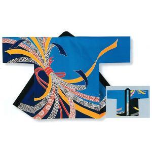 祭り 半纏 法被 はっぴ メンズ レディース 袢天 イベント 祭半纏 半天 本染め 青 紺 束ね熨斗|kameya