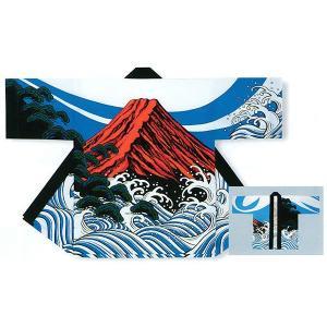 祭り 半纏 法被 はっぴ メンズ レディース 袢天 イベント 祭半纏 半天 本染め 赤富士|kameya