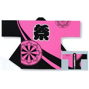 祭り 半纏 法被 はっぴ メンズ レディース 袢天 祭半纏 半天 ピンク 黒 源氏車|kameya