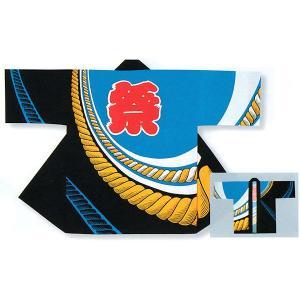 祭り 半纏 法被 はっぴ メンズ レディース 袢天 祭半纏 半天 ブルー 黒 綱|kameya