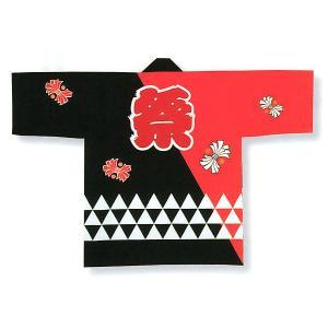 祭り 半纏 法被 はっぴ イベント メンズ レディース 袢天 祭半纏 半天 赤 黒 束ね熨斗|kameya