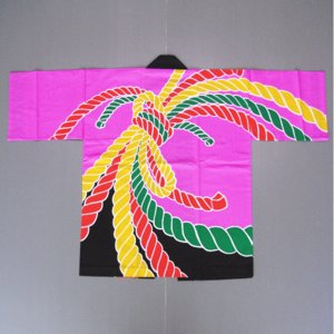 祭り 半纏 法被 はっぴ イベント メンズ レディース 袢天 祭半纏 半天 ピンク 綱|kameya
