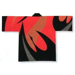 祭り 半纏 法被 はっぴ イベント メンズ レディース 袢天 祭半纏 半天 赤 黒鳥|kameya