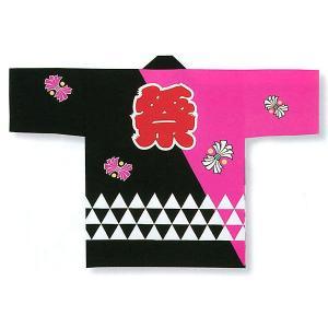 祭り 半纏 法被 はっぴ イベント メンズ レディース 袢天 祭半纏 半天 ピンク 黒 束ね熨斗 鱗紋|kameya