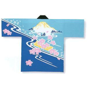 祭り 半纏 法被 はっぴ イベント メンズ レディース 袢天 祭半纏 半天 水色 ブルー 富士山 花筏|kameya