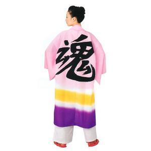半纏 長 法被 はっぴ メンズ レディース 袢天 よさこい 踊り 祭り 半纏 半天 ピンク|kameya