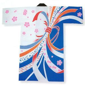 踊り 半纏 長 法被 はっぴ メンズ レディース 袢天 よさこい 祭り 半纏 半天 白 ブルー 束ね熨斗|kameya