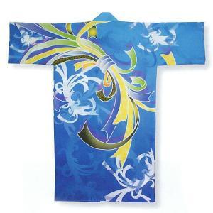半纏 長 法被 はっぴ メンズ レディース 袢天 よさこい 踊り 祭り 半纏 半天 ブルー 束ね熨斗|kameya