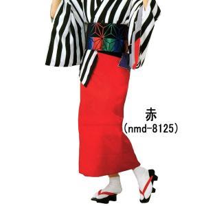 踊り用裾よけ(女物・フリーサイズ・赤/ピンク/黄緑有り・サテン) 和装下着 和装 着物インナー レディース和装用品|kameya