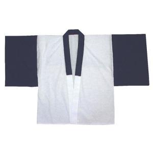 半襦袢 肌襦袢 男性 メンズ 半衿付 オシャレな男物半襦袢 白 衿袖紺 M L|kameya