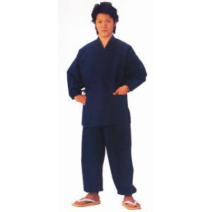 作務衣 メンズ レディース 久留米織 さむえ ユニフォーム 久留米織作務衣 濃紺|kameya