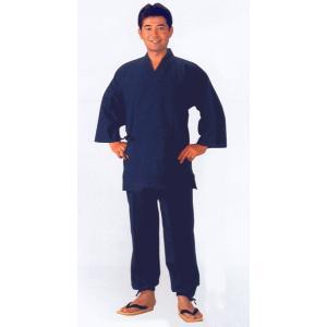 藍染作務衣 味わいのある藍染めの作務衣(男女兼用) リラックスウエア 遊び着 部屋着 作業着 制服用カジュアル和装 kameya