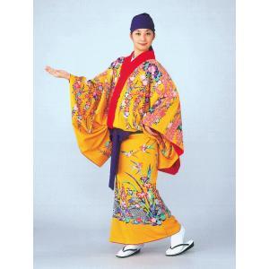 琉球 舞踊 衣装 黄色 菖蒲 沖縄 民謡 紅型 打掛 洗える着物 踊り衣裳 舞台衣装|kameya