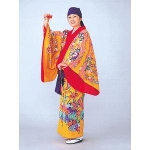 琉球 舞踊 衣装 黄色 蝶 沖縄 民謡 紅型 打掛 洗える着物 踊り衣裳 舞台衣装 kz kameya