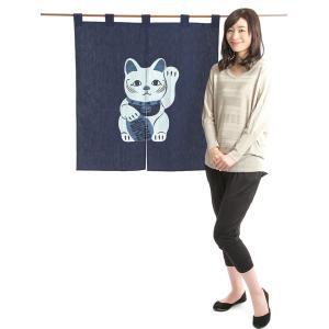 藍染の招き猫暖簾(幅85cm×丈150cm) おめでたい絵柄の福暖簾 インテリア暖簾|kameya