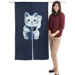 のれん 暖簾 和風 ロング 藍染 招き猫 のれん 玄関 台所 居間 85×150cm 縁起物 kameya