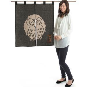 のれん 暖簾 おしゃれ 和風 モダン 縁起物 のれん 玄関 台所 居間 83×90cm 不苦労|kameya