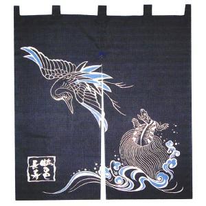 縁起のれん(幅83cm×丈90cm・鶴亀) おめでたい絵柄の福暖簾 インテリア暖簾|kameya