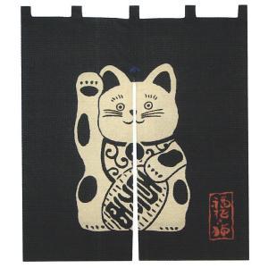 縁起のれん(幅83cm×丈90cm・招き猫) おめでたい絵柄の福暖簾 インテリア暖簾|kameya