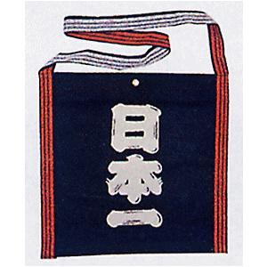 ショルダーバッグ 和風カバン メンズバッグ 酒屋 米屋 雑貨屋 八百屋 日本一|kameya