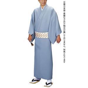 色無地 着物 男物 メンズ 単衣 ちりめん 結婚式 成人式 色無地 グレー 洗える着物 日本製|kameya