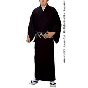 黒無地 着物 男物 メンズ 単衣 ちりめん 結婚式 成人式 無地 フォーマル ブラック 洗える着物 日本製|kameya