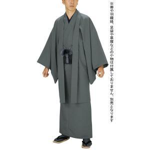 アンサンブル 色無地 男物 メンズ 袷 グレー 洗える着物 羽織 成人式 男の着物&羽織 kz-L|kameya