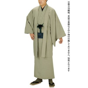 男物仕立上り色無地アンサンブル(袷・変り織・ベージュ) 男性用洗える着物と羽織 成人式 パーティー用男の着物&羽織 メンズ和装 (kz)|kameya