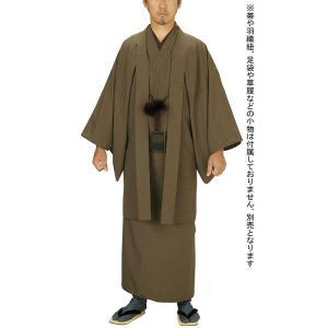 アンサンブル 色無地 男物 メンズ 袷 茶色 洗える着物 羽織 成人式 男の着物&羽織