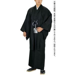 アンサンブル 黒無地 男物 メンズ 袷 入子菱 洗える着物 羽織 成人式 男の着物&羽織|kameya