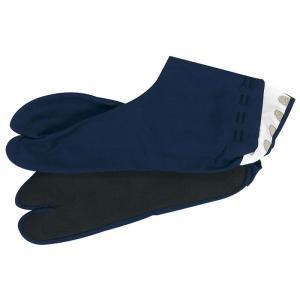 男物カラー足袋(4枚コハゼ・紺) 舞踊カラー足袋 踊り足袋 色足袋 着物 和装足袋 舞台 ステージ足袋|kameya