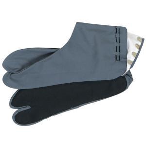 足袋 たび メンズ グレー 底黒 舞踊足袋 踊り足袋 4枚鞐 着物 カラー足袋 kz-26.0 kameya