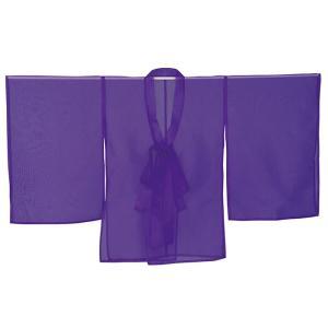 羽織 はおり 紗 オーガンジー レース ショール ストール 踊り 舞台 パーティー 無地羽織 紫|kameya