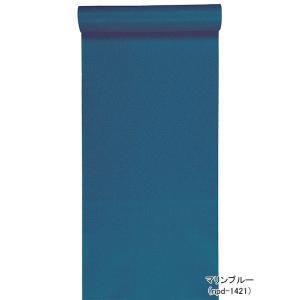 色無地反物(綸光) 上品な光沢のカラー着尺 踊り・舞台・パーティー用の無地着尺 洗える着物反物 [全9色] kameya