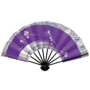 舞扇子(長さ29cm・黒骨・ホログラム銀/紫・箔紙) 日本舞踊扇子 踊り扇子 踊り小道具 舞扇 化粧箱付き舞踊扇|kameya