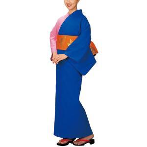 浴衣 ゆかた レディース 女物 盆踊り 祭り ユカタ 踊り 片身替わり 無地 カラー浴衣 ブルー ピンク|kameya