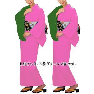 浴衣 ゆかた レディース 盆踊り 祭り ゆかた 片身替わり 2枚セット 納期35日 上前ピンク|kameya