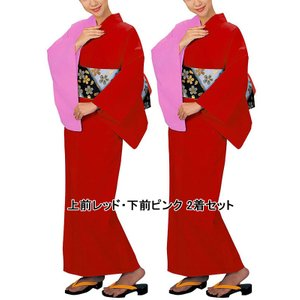 浴衣 ゆかた レディース 盆踊り 祭り ゆかた 片身替わり 2枚セット 納期35日 上前レッド|kameya