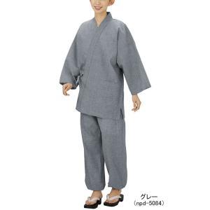 作務衣 メンズ レディース ちぢみ織 さむえ ユニフォーム おしゃれ 縮織作務衣 全3色|kameya