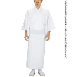 お仕立て上がりの高品位神寺用白無地着物です。生地は、ポリエステル&綿の混紡(T/Cブロード)で、目の...