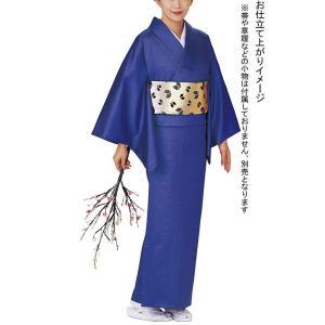 オーロラ着尺(ブルー) 踊り・舞台ステージ用ラメ入り色無地反物 幻想的に輝くカラー着尺 kameya