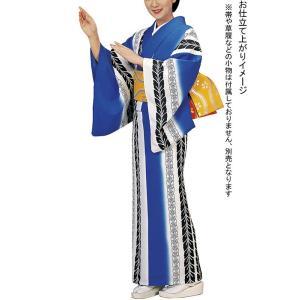 【在庫限定】小紋反物(白/青・藤) レトロモダンきもの着尺 踊り・舞台・パーティー用着物反物 洗える着物|kameya