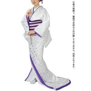 お 引きずり 着物 紗綾型 白 桜吹雪 裾引き お引き摺り きもの おひきずり 洗える着物 kameya