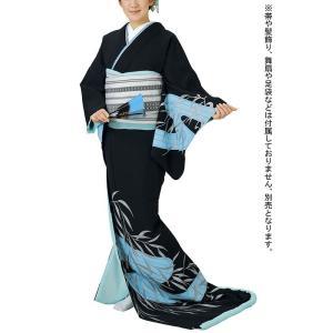 お 引きずり 着物 黒 笹 川 裾引き お引き摺り きもの おひきずり 洗える着物 kameya