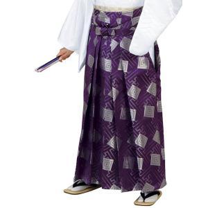 銀襴袴(馬乗り型・紫・紗綾形・三枡) 日舞 詩吟 能楽の舞台 舞踊袴 式典 成人式のはかま 高品位日本製 踊り袴|kameya